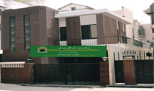 DIU_Campus